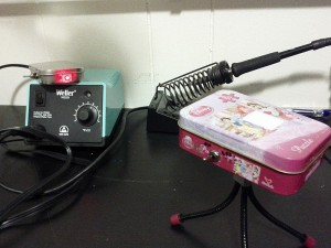 The pink laser princess box projects a red beam on the receiver box